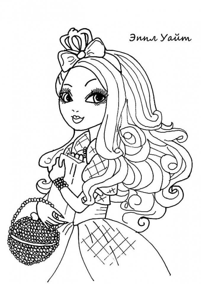 Ever After High Coloring Pages for Girls   CVG21