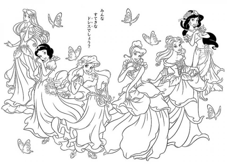 free disney princess coloring pictures fun color page - Princess Coloring Pages