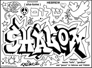 Printable Graffiti Coloring Pages   87126
