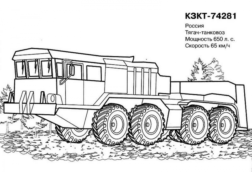 Army Truck Coloring Pages Free To Print 5468vjm