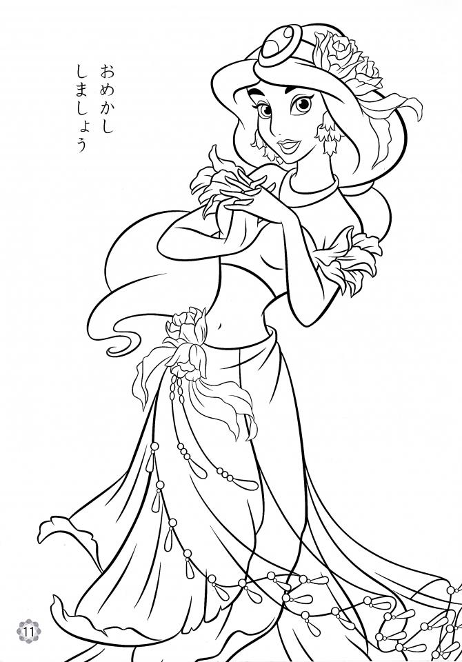 Get This Princess Jasmine Printable