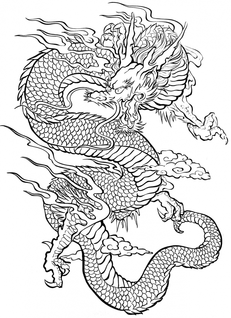 Get This Dragon Coloring Pages For Adults To Print 7210s