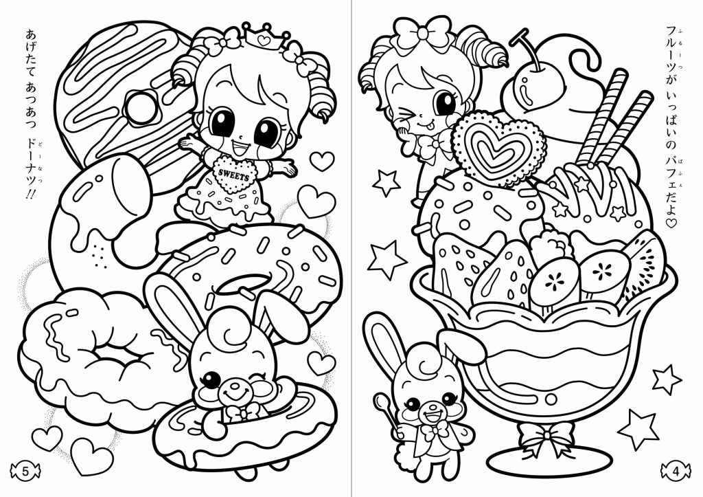 Get This Adorable Cute Little Girl Kawaii Coloring Pages