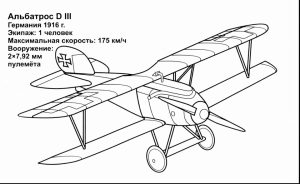 Airplane Coloring Pages for Kids   4xbt9