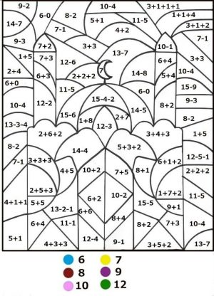 Preschool Math Coloring Pages to Print   nob6i